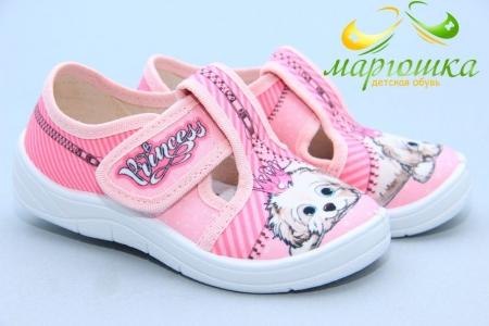 Тапочки Waldi 0115 для девочки розовые