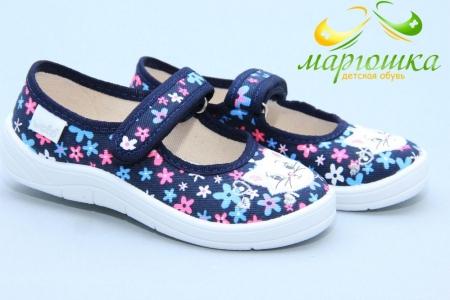 Тапочки Waldi 0116 для девочки синие