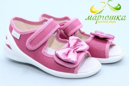 Тапочки Waldi 0120 для девочки малиновые