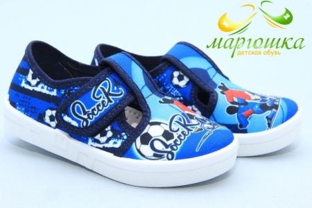 Тапочки Waldi 0122 для мальчика синие