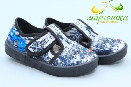 Тапочки Waldi 0123 для мальчика