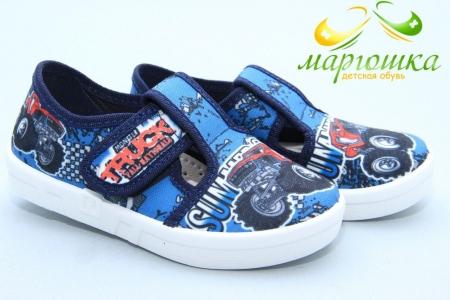 Тапочки Waldi 0124 для мальчика синие