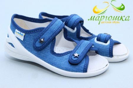 Тапочки Waldi 0125 для мальчика синие