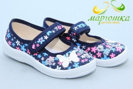 Тапочки Waldi 0129 для девочки синие