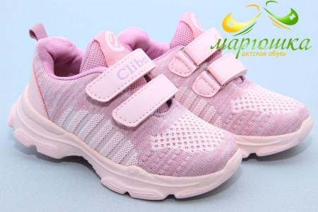 Кроссовки Clibee L-16-1 для девочки розовые