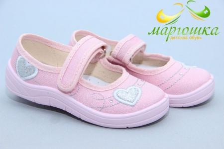Тапочки Waldi 0135 для девочки розовые