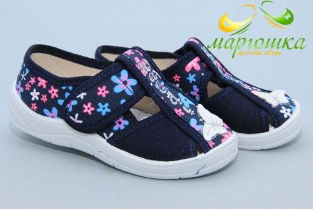 Тапочки Waldi 0139 для девочки синие