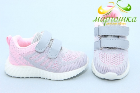 Кроссовки Kimboo (Солнце) KJ24-2F для девочки серые