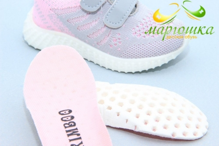 Кроссовки Kimboo (Солнце) KJ24-1F для девочки серые