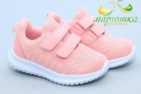 Кроссовки Kimboo (Солнце) MT50-1P для девочки розовые