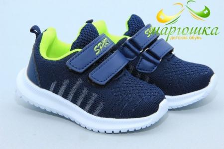Кроссовки Kimboo (Солнце) MT50-1H для мальчика синие