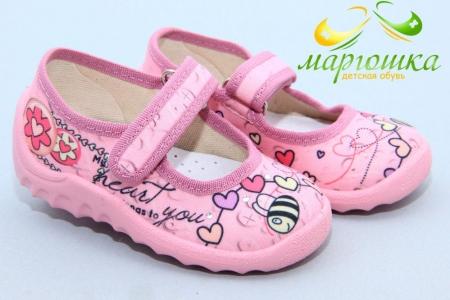 Тапочки Waldi 070 для девочки розовые