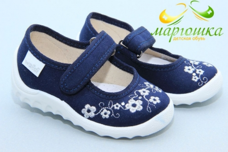 Тапочки Waldi 072 для девочки синие