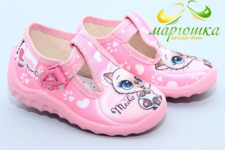 Тапочки Waldi 073 для девочки розовые