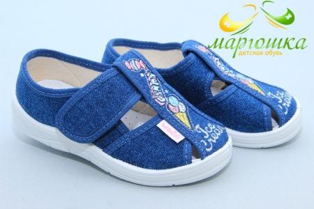 Тапочки Waldi 0141 для девочки синие