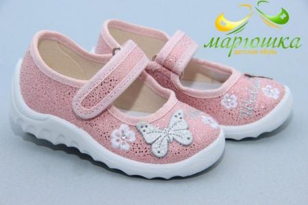 Тапочки Waldi 080 для девочки розовые