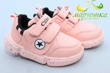 Кроссовки Clibee L-98-1 для девочки розовые