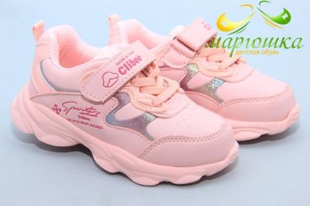 Кроссовки Clibee F917-1 для девочки розовые