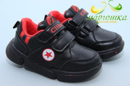 Кроссовки Clibee L-98-2 для мальчика чёрные
