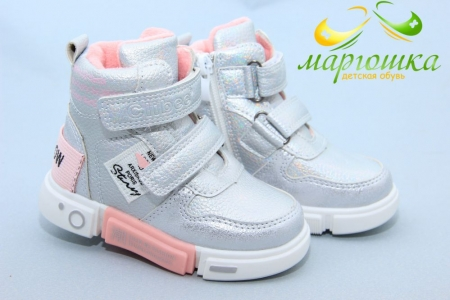 Ботинки Clibee P601-1 для девочки серебристые