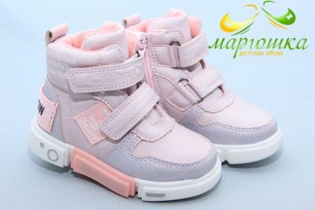 Ботинки Clibee P601-2 для девочки розовые