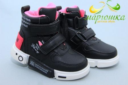 Ботинки Clibee P601-3 для девочки чёрные