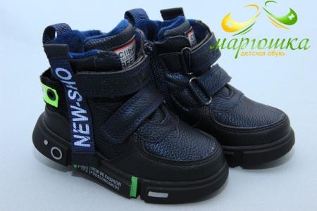 Ботинки Clibee P600-1 для мальчика синие