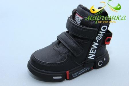 Ботинки Clibee P600-2 для мальчика чёрные
