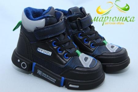 Ботинки Clibee P602-2 для мальчика синие