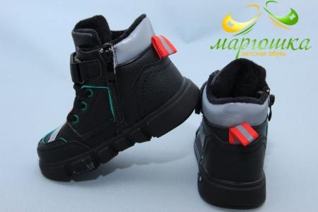 Ботинки Clibee P602-3 для мальчика чёрные
