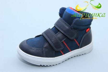 Ботинки Kimboo SN161-2B для мальчика синие