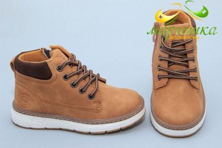 Ботинки С.Луч Q262-3 для мальчика коричневые