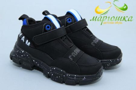 Ботинки Apawwa MQ54-2 для мальчика чёрные
