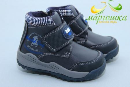 Ботинки Tom.M 7752A для мальчика синие