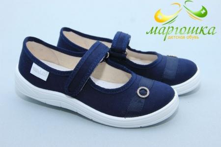 Тапочки Waldi 0154 для девочки синие