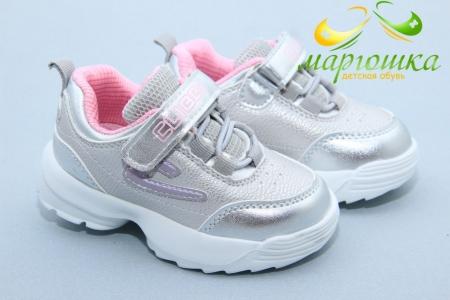 Кроссовки Clibee F929-1 для девочки серебристые