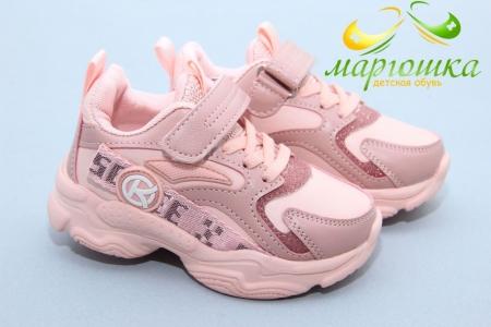 Кроссовки Clibee L159-1 для девочки розовые