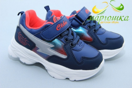 Кроссовки Clibee F960-4 для мальчика синие
