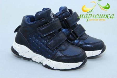 Ботинки Clibee H228-1 для девочки синие