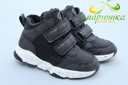 Ботинки Clibee H228-2 для девочки чёрные