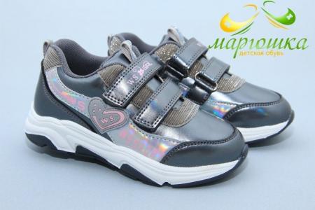Кроссовки Weestep S539 для девочки стальные