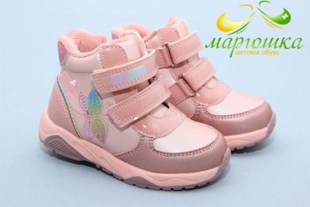 Ботинки Weestep S041-1 для девочки