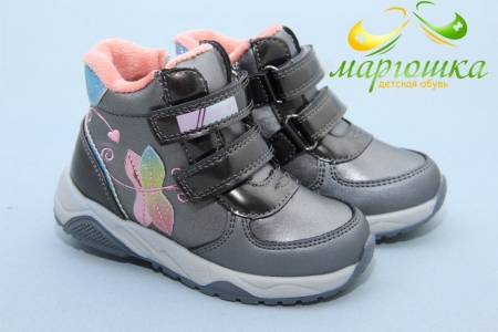Ботинки Weestep S041-2 для девочки