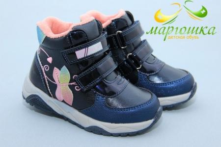 Ботинки Weestep S041-3 для девочки синие