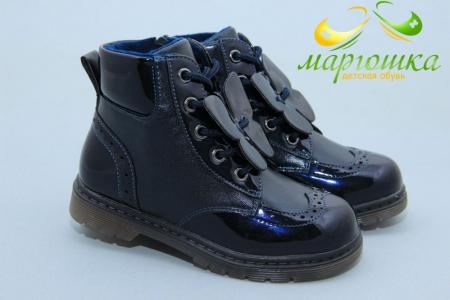 Ботинки Weestep S540-1 для девочки синие