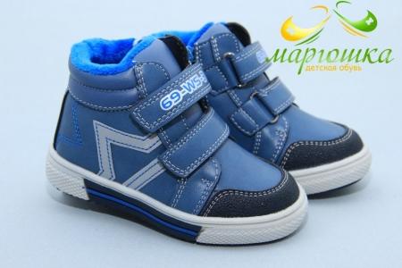 Ботинки Weestep S042 для мальчика синие