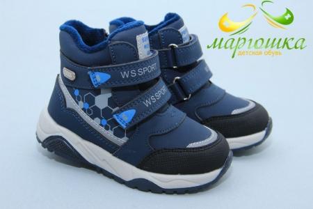 Ботинки Weestep S043 для мальчика синие