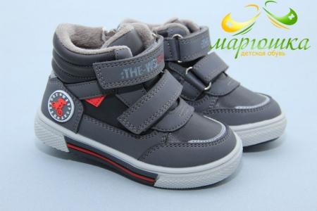 Ботинки Weestep S044-1 для мальчика серые