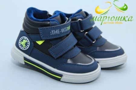Ботинки Weestep S044-2 для мальчика синие