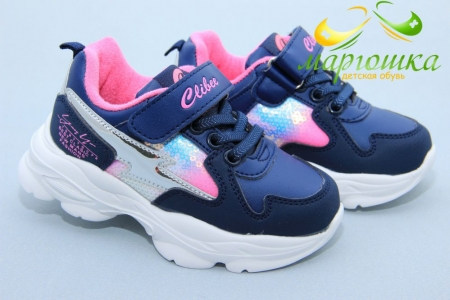 Кроссовки Clibee F960-5 для девочки синие